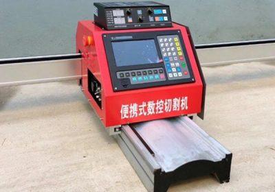 Máy cắt plasma kim loại cầm tay CNC